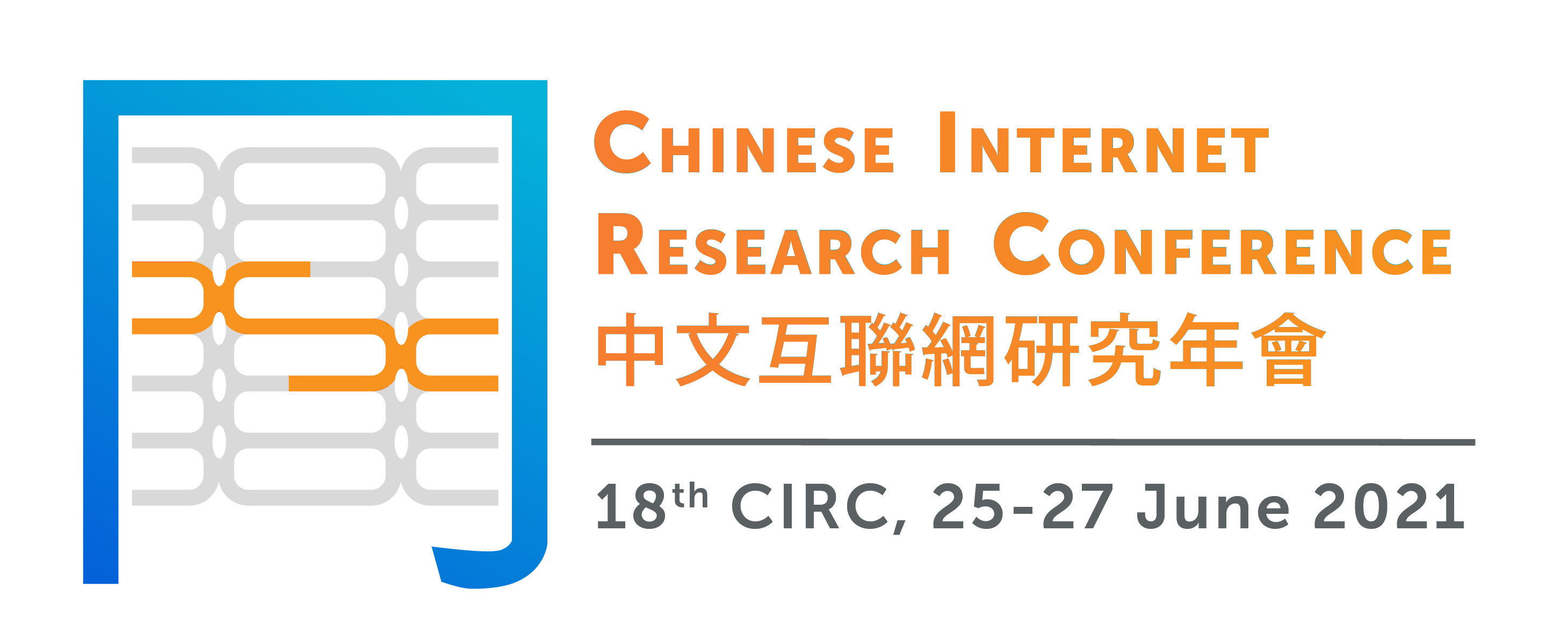 Chinese Internet Research Conference 2021 (CIRC18)